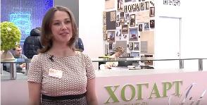 «Хогарт» презентует премиум-смесители.<br>Видео с выставки Mosbuild 2015