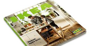 ИКЕА презентует новый каталог 2016