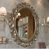 Gold Componibile 13007 / 13008 - на 360.ru: цены, описание, характеристики, где купить в Москве.