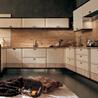 Genesis Kitchen - на 360.ru: цены, описание, характеристики, где купить в Москве.