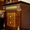 Arcade Plus Bedside - на 360.ru: цены, описание, характеристики, где купить в Москве.