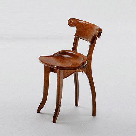 Batllo chair - на 360.ru: цены, описание, характеристики, где купить в Москве.