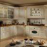 Cucine Duca d'Este 16 - на 360.ru: цены, описание, характеристики, где купить в Москве.