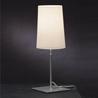 Cello table lamp - на 360.ru: цены, описание, характеристики, где купить в Москве.