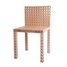 Chair with holes - на 360.ru: цены, описание, характеристики, где купить в Москве.