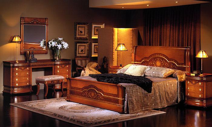 Praga Dormitorio 02 - на 360.ru: цены, описание, характеристики, где купить в Москве.