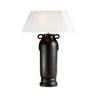 JG112BL PANTHEON LAMP (BLACK) - на 360.ru: цены, описание, характеристики, где купить в Москве.