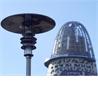 Lampagena - на 360.ru: цены, описание, характеристики, где купить в Москве.