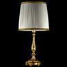 Table lamp 1 - на 360.ru: цены, описание, характеристики, где купить в Москве.