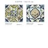 Ностальгия Cotto - на 360.ru: цены, описание, характеристики, где купить в Москве.