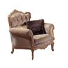 Austen armchair - на 360.ru: цены, описание, характеристики, где купить в Москве.