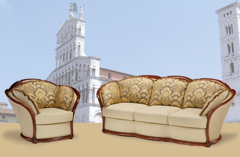 Capriccio sofa - на 360.ru: цены, описание, характеристики, где купить в Москве.