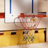 19 Basket - на 360.ru: цены, описание, характеристики, где купить в Москве.