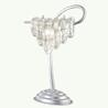 Art. 3005 / 3006 - на 360.ru: цены, описание, характеристики, где купить в Москве.