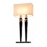 Korp Table lamp - на 360.ru: цены, описание, характеристики, где купить в Москве.