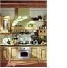 Italia Laccata - на 360.ru: цены, описание, характеристики, где купить в Москве.