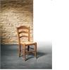 I classici chair - на 360.ru: цены, описание, характеристики, где купить в Москве.