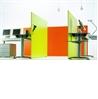 Mode Workstations - на 360.ru: цены, описание, характеристики, где купить в Москве.