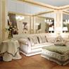 Living Sofa - на 360.ru: цены, описание, характеристики, где купить в Москве.