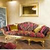 Cod. 002 Sofa - на 360.ru: цены, описание, характеристики, где купить в Москве.