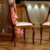 Cod. 001 Chairs - на 360.ru: цены, описание, характеристики, где купить в Москве.