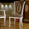 Cod. 002 Chairs - на 360.ru: цены, описание, характеристики, где купить в Москве.