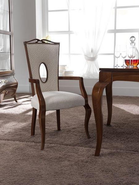 My Classic Dream стул с подлокотниками - на 360.ru: цены, описание, характеристики, где купить в Москве.