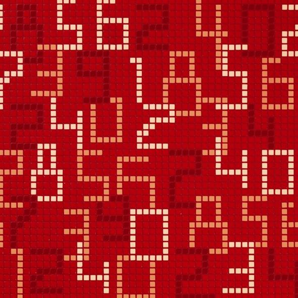 Data Red - на 360.ru: цены, описание, характеристики, где купить в Москве.