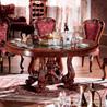 Обеденный стол 2 - на 360.ru: цены, описание, характеристики, где купить в Москве.