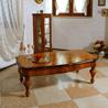 Low table 01 - на 360.ru: цены, описание, характеристики, где купить в Москве.