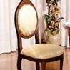 Chair 01 - на 360.ru: цены, описание, характеристики, где купить в Москве.