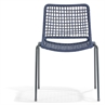 Egao armchair - на 360.ru: цены, описание, характеристики, где купить в Москве.