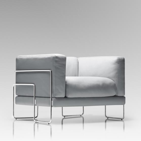 Pen Cube armchair - на 360.ru: цены, описание, характеристики, где купить в Москве.