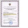 Tempur Royal 25 см - на 360.ru: цены, описание, характеристики, где купить в Москве.