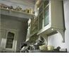 Dhialma - на 360.ru: цены, описание, характеристики, где купить в Москве.