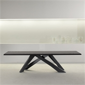   Big Table  360.ru: , , ,    .  Bonaldo 