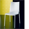 Eva Chair - на 360.ru: цены, описание, характеристики, где купить в Москве.