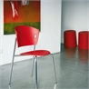 Gio Chair - на 360.ru: цены, описание, характеристики, где купить в Москве.