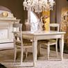 Etrusca Dining room_05 laccato - на 360.ru: цены, описание, характеристики, где купить в Москве.