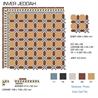 Inver Jeddah - на 360.ru: цены, описание, характеристики, где купить в Москве.