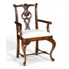 492338 Pierced Back Arm Chair - на 360.ru: цены, описание, характеристики, где купить в Москве.