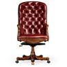 494396 Buttoned red leather desk chair (High back) - на 360.ru: цены, описание, характеристики, где купить в Москве.