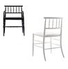 New Antiques (chair) - на 360.ru: цены, описание, характеристики, где купить в Москве.