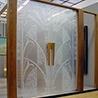 Распашная дверь с гравировкой - на 360.ru: цены, описание, характеристики, где купить в Москве.