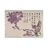 Blossoms, one of twelve leaves inscribed with a poem - на 360.ru: цены, описание, характеристики, где купить в Москве.