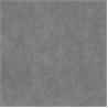 Velsoft Plain\115 - на 360.ru: цены, описание, характеристики, где купить в Москве.