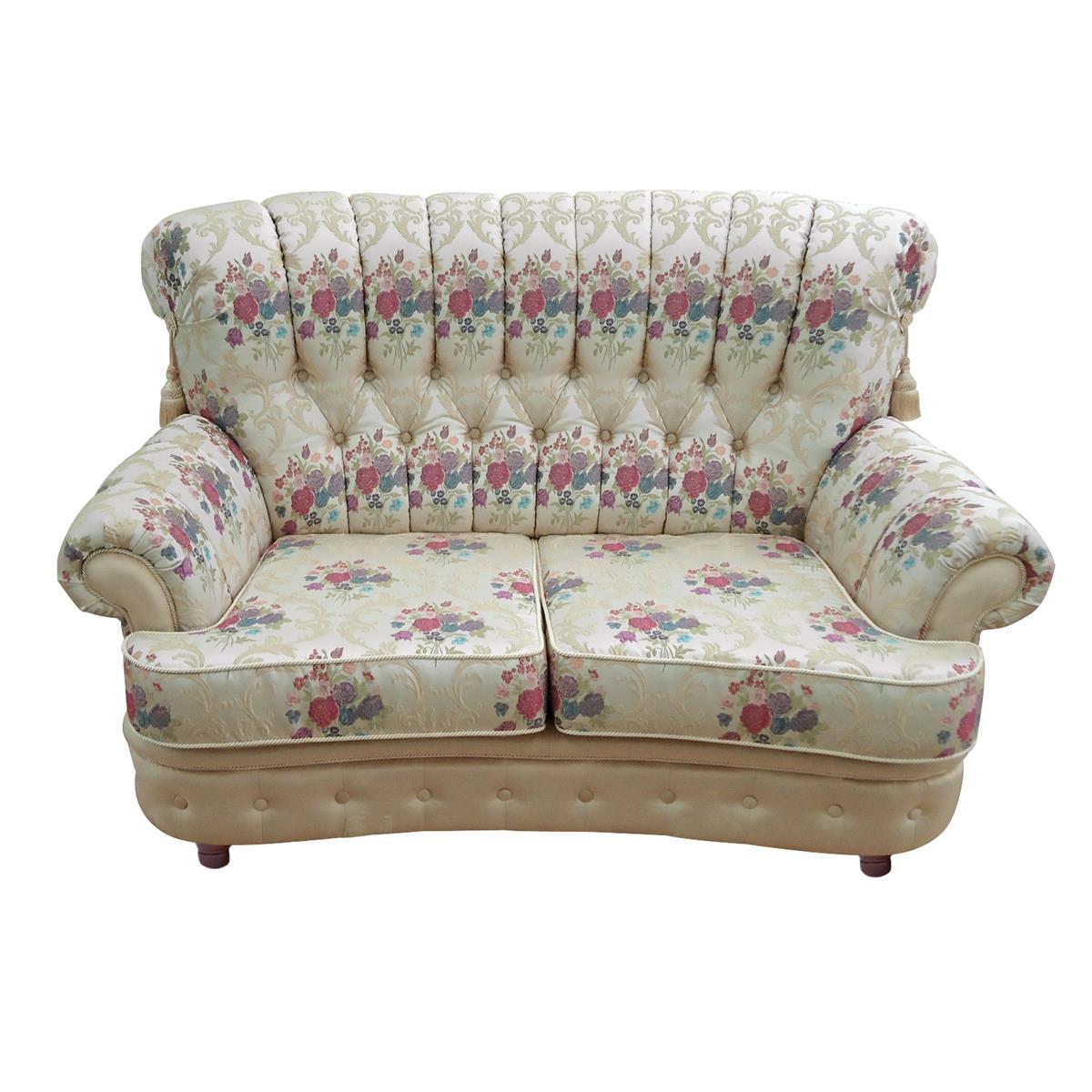 Инфанта малый диван - на 360.ru: цены, описание, характеристики, где купить в Москве.