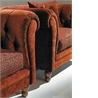 Aston armchair - на 360.ru: цены, описание, характеристики, где купить в Москве.