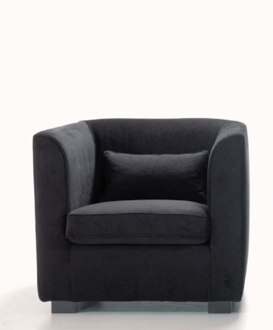 Jill armchair - на 360.ru: цены, описание, характеристики, где купить в Москве.
