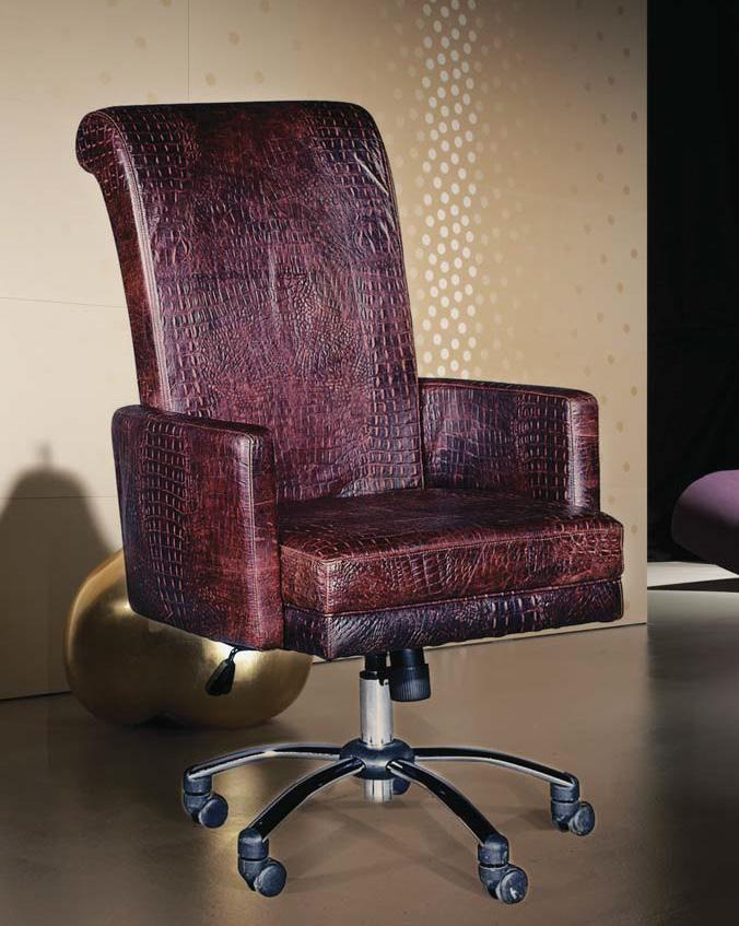 Jazz armchair 01 - на 360.ru: цены, описание, характеристики, где купить в Москве.